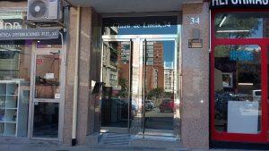 Ginzo de Limia, 34. Madrid